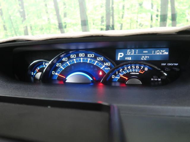 カスタムRS リミテッド スマートアシスト 4WD 純正ナビ 両側電動スライドドア スマートキー LEDヘッドライト フォグライト オートハイビーム 衝突被害軽減装置 車線逸脱警報装置 アイドリングストップ 純正インチアルミホイール ETC(47枚目)