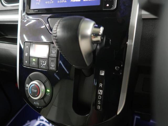 カスタムRS リミテッド スマートアシスト 4WD 純正ナビ 両側電動スライドドア スマートキー LEDヘッドライト フォグライト オートハイビーム 衝突被害軽減装置 車線逸脱警報装置 アイドリングストップ 純正インチアルミホイール ETC(50枚目)