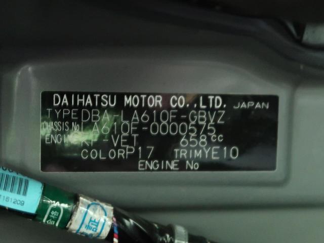 カスタムRS リミテッド スマートアシスト 4WD 純正ナビ 両側電動スライドドア スマートキー LEDヘッドライト フォグライト オートハイビーム 衝突被害軽減装置 車線逸脱警報装置 アイドリングストップ 純正インチアルミホイール ETC(57枚目)