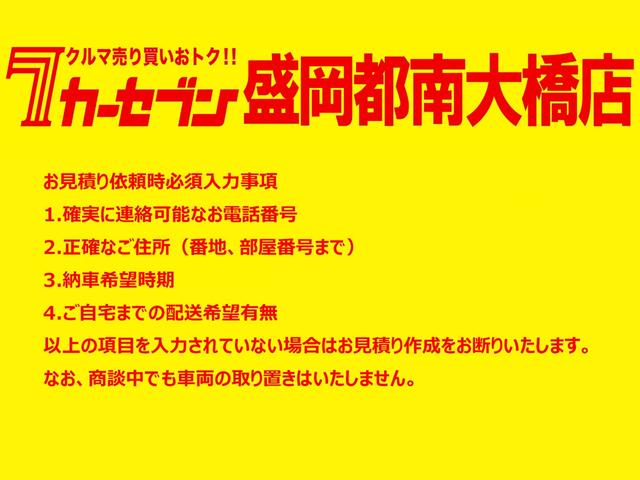 F 寒冷地仕様 ワンオーナー ナビ TV ETC キーレス(4枚目)