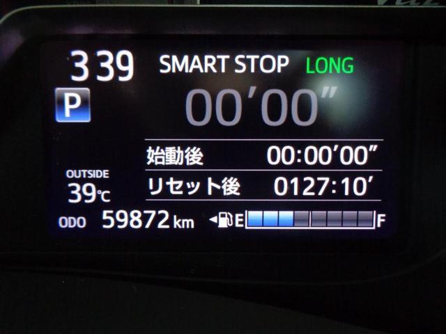 F 寒冷地仕様 ワンオーナー ナビ TV ETC キーレス(31枚目)