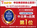 F 寒冷地仕様 ワンオーナー ナビ TV ETC キーレス(2枚目)