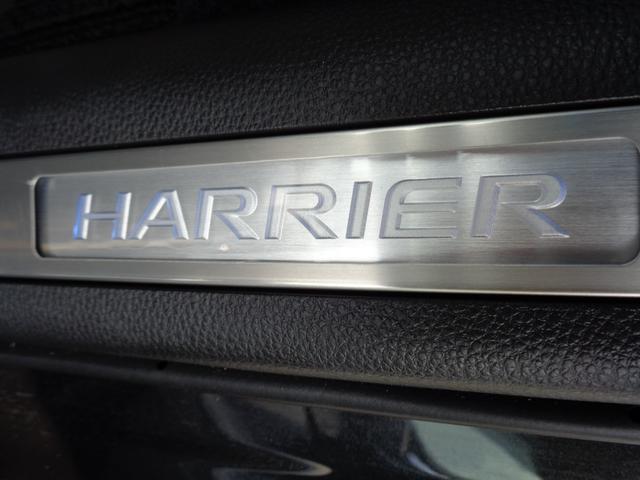 Z 4WD モデリスタエアロ セーフティーセンス ボディカラーオプションプレシャスブラックパール パノラミックビューモニター レイズ20インチアルミ 純正ナビ バックカメラ ETC スマートキー(25枚目)