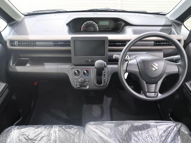 FA 4WD 届出済未使用車 シートヒーター 横滑り防止装置 キーレスエントリー ヘッドライトレベライザー 純正ホイールキャップ 記録簿 禁煙車 電動格納ミラー(2枚目)