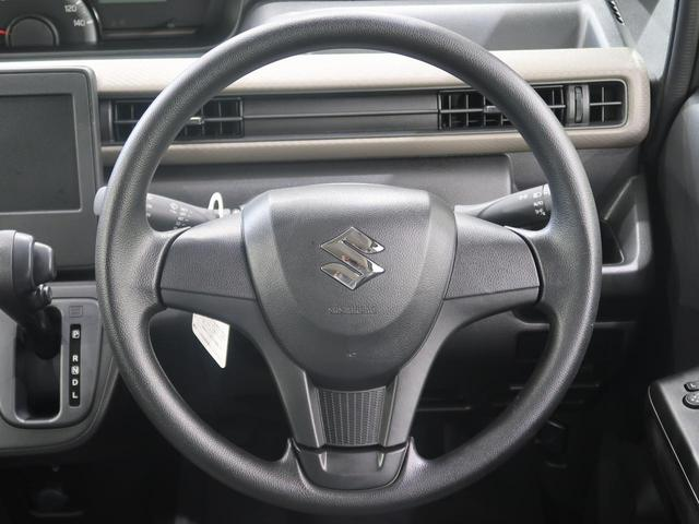 FA 4WD 届出済未使用車 シートヒーター 横滑り防止装置 キーレスエントリー ヘッドライトレベライザー 純正ホイールキャップ 記録簿 禁煙車 電動格納ミラー(27枚目)
