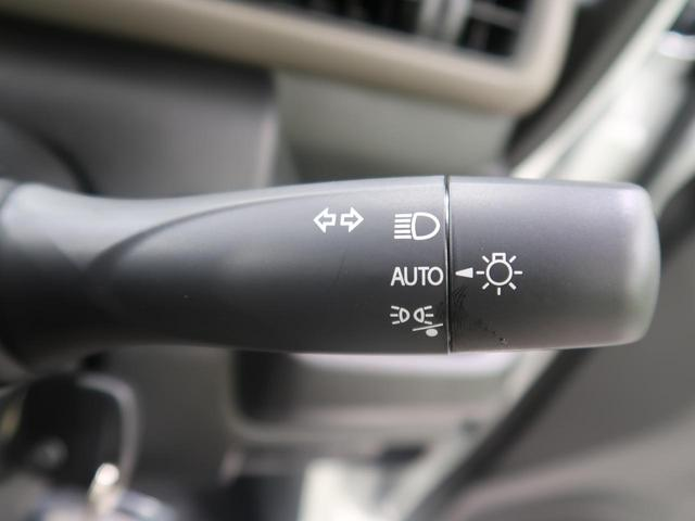 FA 4WD 届出済未使用車 シートヒーター 横滑り防止装置 キーレスエントリー ヘッドライトレベライザー 純正ホイールキャップ 記録簿 禁煙車 電動格納ミラー(32枚目)