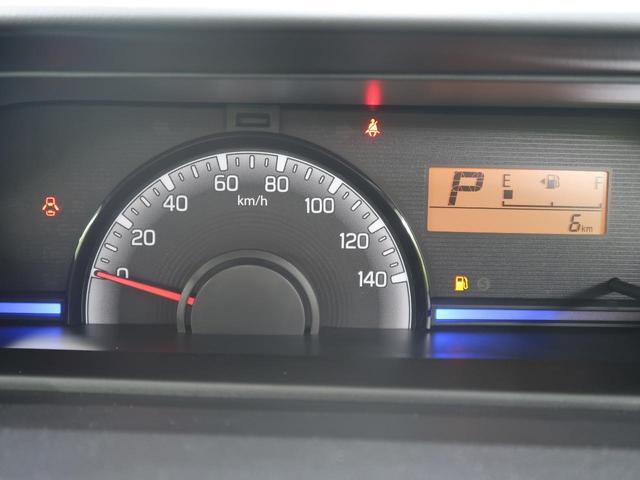FA 4WD 届出済未使用車 シートヒーター 横滑り防止装置 キーレスエントリー ヘッドライトレベライザー 純正ホイールキャップ 記録簿 禁煙車 電動格納ミラー(34枚目)