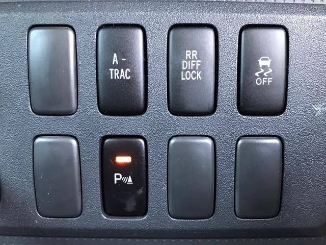 カラーパッケージ 社外ナビ フルセグ アクティブトラクションコントロール リアデフロック エンジンスターター ドラレコ リアコーナーセンサー クルコン キーレスキー ETC CD/DVD 取説 保証書(12枚目)