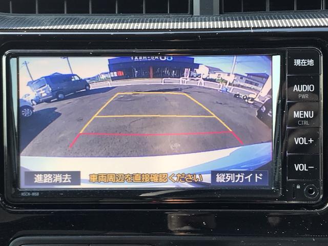 Sスタイルブラック セーフティセンス 純正ナビ フルセグ バックカメラ コーナーセンサー ETC Bluetooth 衝突軽減 オートハイビーム 車線逸脱 CD/DVD スマートキー ワンオーナー 取説 保証書(9枚目)