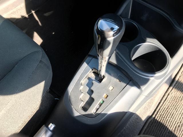 Sスタイルブラック セーフティセンス 純正ナビ フルセグ バックカメラ コーナーセンサー ETC Bluetooth 衝突軽減 オートハイビーム 車線逸脱 CD/DVD スマートキー ワンオーナー 取説 保証書(24枚目)