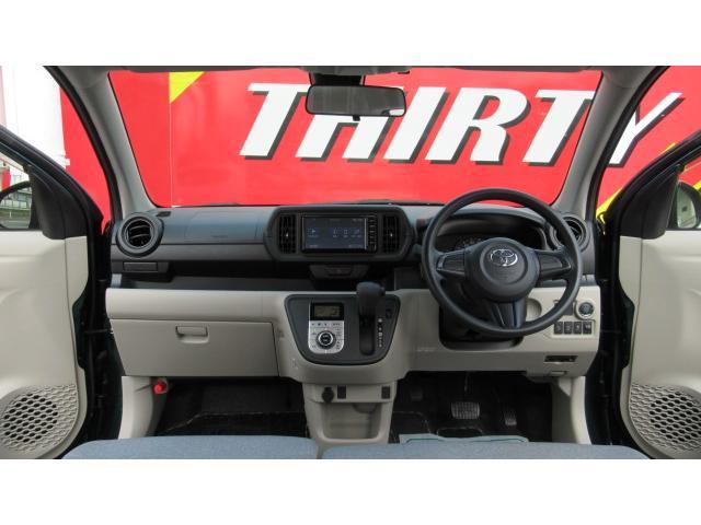 X LパッケージS 4WD 純正SDナビ 地デジTV Bluetooth 衝突被害軽減ブレーキ ETC スマートアシスト  スマートキー オートリトラドアミラー リア障害物センサー 禁煙車 アイドリングストップ(6枚目)