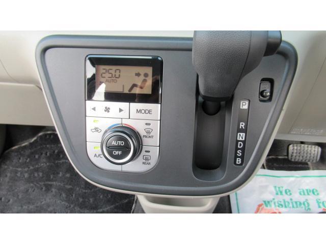 X LパッケージS 4WD 純正SDナビ 地デジTV Bluetooth 衝突被害軽減ブレーキ ETC スマートアシスト  スマートキー オートリトラドアミラー リア障害物センサー 禁煙車 アイドリングストップ(13枚目)