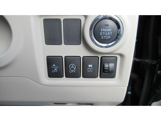 X LパッケージS 4WD 純正SDナビ 地デジTV Bluetooth 衝突被害軽減ブレーキ ETC スマートアシスト  スマートキー オートリトラドアミラー リア障害物センサー 禁煙車 アイドリングストップ(14枚目)