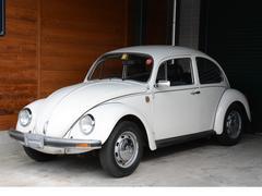 VW ビートル1600LE ワンオーナー 実走行 フルオリジナル