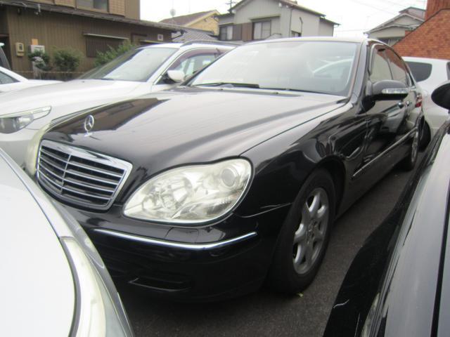 メルセデス・ベンツ S500 ブラックレザー サンルーフ