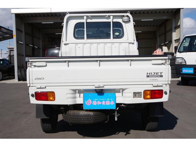 スペシャル パワステ エアコン 4WD MT(3枚目)