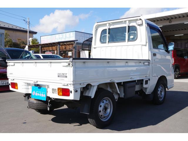 スペシャル パワステ エアコン 4WD MT(8枚目)