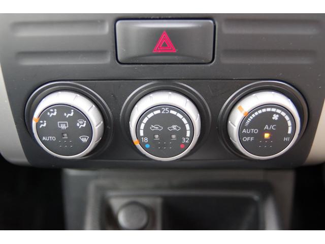 「日産」「エクストレイル」「SUV・クロカン」「宮城県」の中古車33