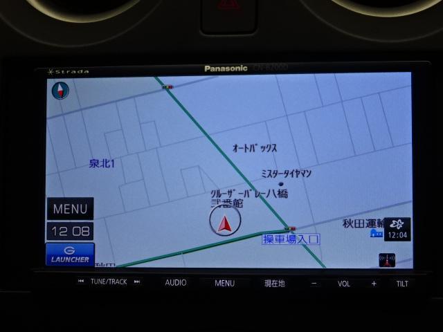 日産 ノート X FOUR ナビ ETC AUXUSB接続可 スマート