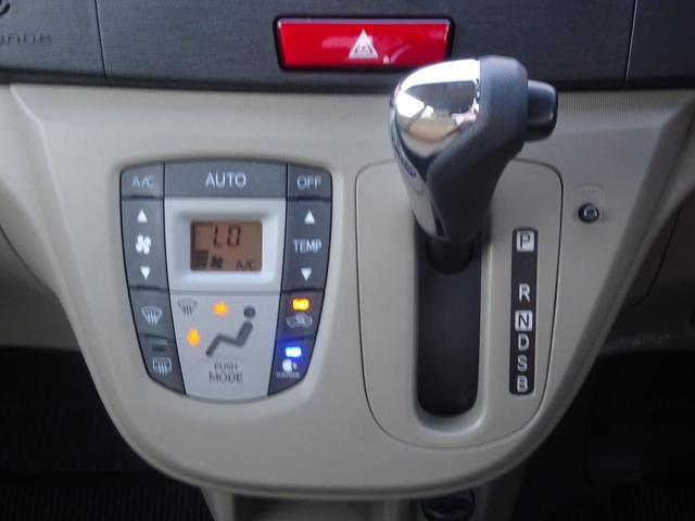 ダイハツ ムーヴ Xリミテッド 4WD ナビ TV Bカメラ ETC スマキー