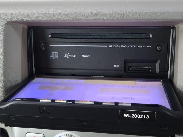 マツダ スクラムワゴン PZターボ4WD ナビ ワンセグ USB端子 HID フォグ