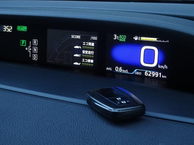 Sセーフティプラス 4WD ナビ ワンセグ Bカメラ ETC(13枚目)