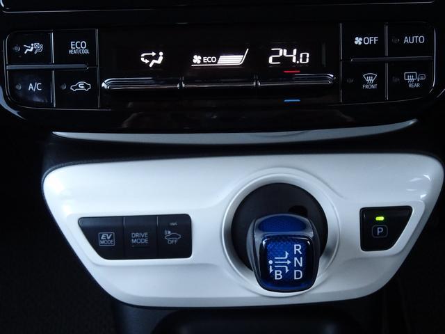 Sセーフティプラス 4WD ナビ ワンセグ Bカメラ ETC(18枚目)