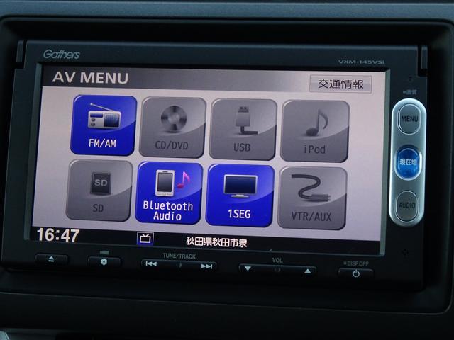 RSZ Sパケ 4WD ナビ ワンセグ ETC HID AW(18枚目)