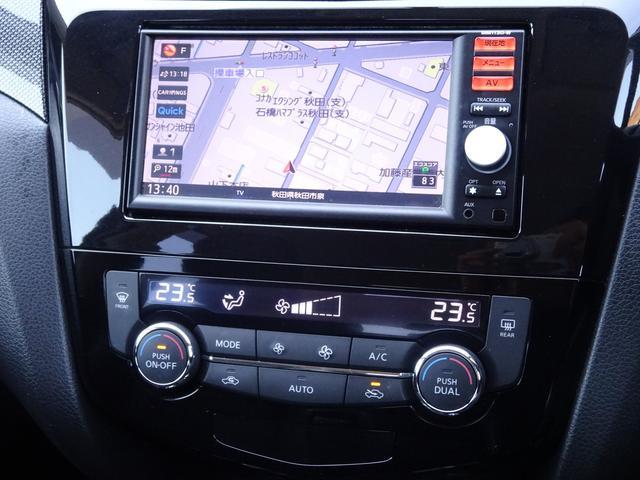 20X 4WD ナビ フルセグ Bカメラ ETC LED(15枚目)