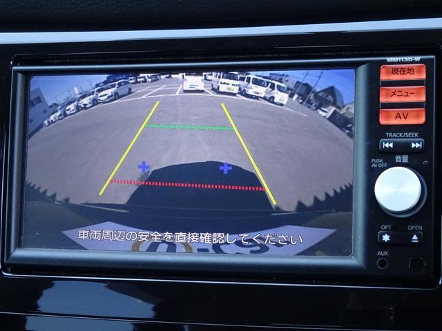 20X 4WD ナビ フルセグ Bカメラ ETC LED(19枚目)