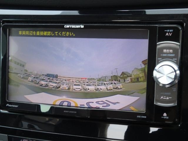 20X HV エマージェンシーBP ナビ フルセグ Bカメラ(19枚目)