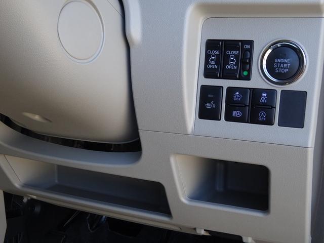 XリミテッドSA3 4WD 全方位M ナビ 1セグ ETC(14枚目)