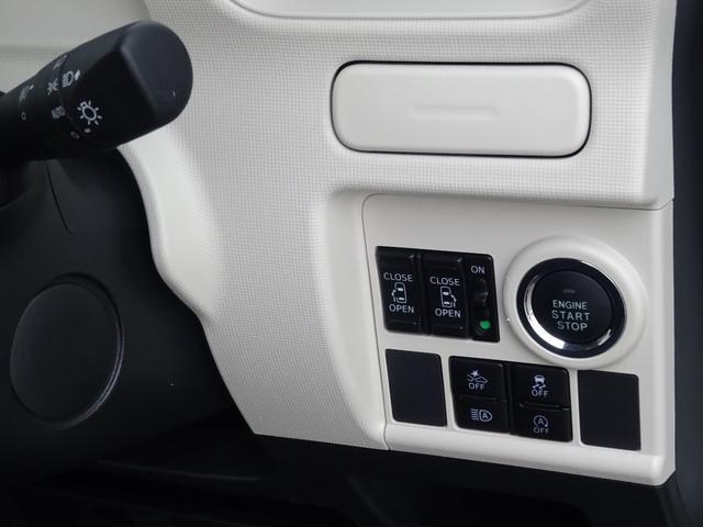 Gメイクアップ SAIII 4WD ナビ 1セグ Bカメラ(12枚目)