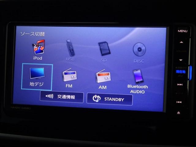 Gメイクアップ SAIII 4WD ナビ 1セグ Bカメラ(17枚目)
