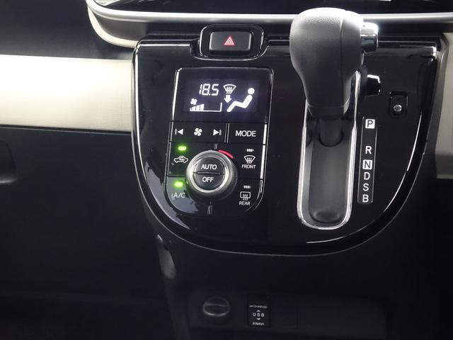 Gメイクアップ SAIII 4WD ナビ 1セグ Bカメラ(19枚目)