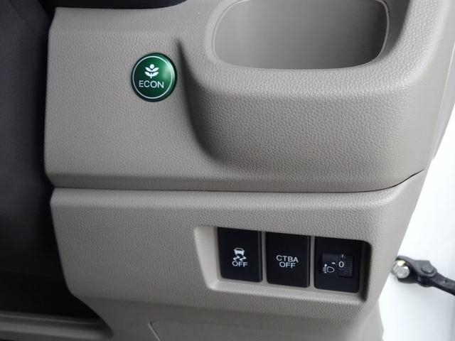 G 4WD 衝突軽減ブレーキ ナビ TV Bカメラ ETC(13枚目)