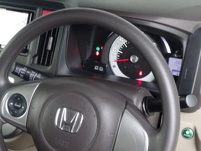 G 4WD 衝突軽減ブレーキ ナビ TV Bカメラ ETC(14枚目)