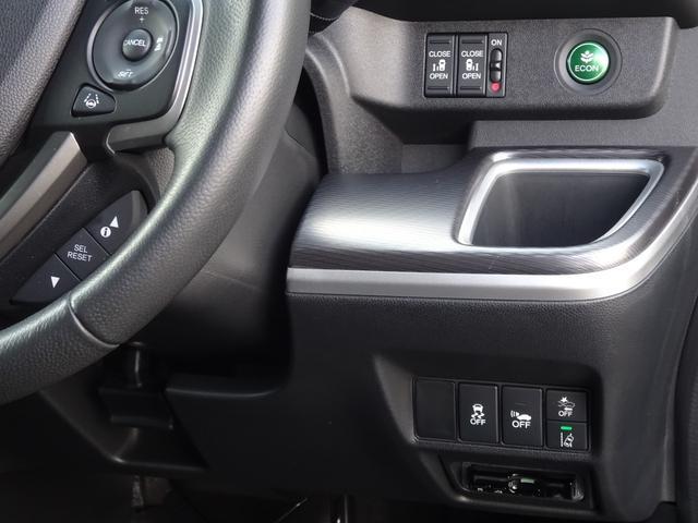 スパーダハイブリッド G・EX ホンダセンシング 純正ナビ フルセグ 全方位モニター パークアシスト ETC LEDライト Bluetooth USB シートヒーター 両側電動スライドドア プッシュスタート トラクションコントロール(11枚目)