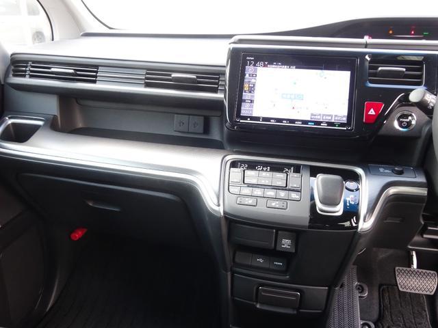 スパーダハイブリッド G・EX ホンダセンシング 純正ナビ フルセグ 全方位モニター パークアシスト ETC LEDライト Bluetooth USB シートヒーター 両側電動スライドドア プッシュスタート トラクションコントロール(16枚目)