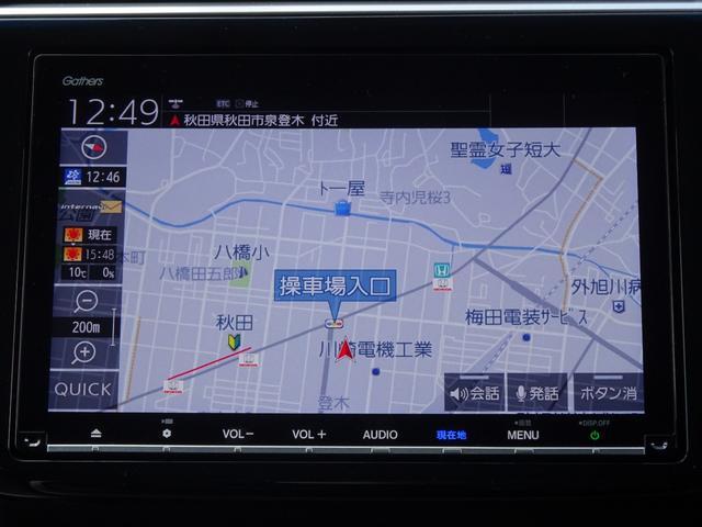 スパーダハイブリッド G・EX ホンダセンシング 純正ナビ フルセグ 全方位モニター パークアシスト ETC LEDライト Bluetooth USB シートヒーター 両側電動スライドドア プッシュスタート トラクションコントロール(17枚目)