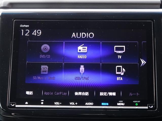 スパーダハイブリッド G・EX ホンダセンシング 純正ナビ フルセグ 全方位モニター パークアシスト ETC LEDライト Bluetooth USB シートヒーター 両側電動スライドドア プッシュスタート トラクションコントロール(18枚目)