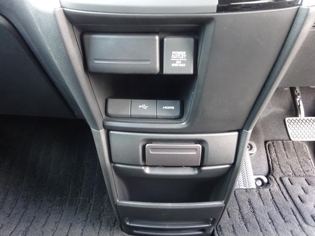 スパーダハイブリッド G・EX ホンダセンシング 純正ナビ フルセグ 全方位モニター パークアシスト ETC LEDライト Bluetooth USB シートヒーター 両側電動スライドドア プッシュスタート トラクションコントロール(21枚目)