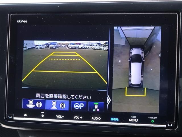 スパーダハイブリッド G・EX ホンダセンシング 純正ナビ フルセグ 全方位モニター パークアシスト ETC LEDライト Bluetooth USB シートヒーター 両側電動スライドドア プッシュスタート トラクションコントロール(36枚目)