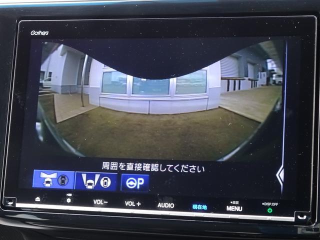 スパーダハイブリッド G・EX ホンダセンシング 純正ナビ フルセグ 全方位モニター パークアシスト ETC LEDライト Bluetooth USB シートヒーター 両側電動スライドドア プッシュスタート トラクションコントロール(37枚目)