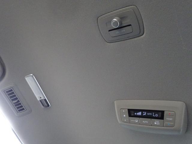 スパーダハイブリッド G・EX ホンダセンシング 純正ナビ フルセグ 全方位モニター パークアシスト ETC LEDライト Bluetooth USB シートヒーター 両側電動スライドドア プッシュスタート トラクションコントロール(45枚目)