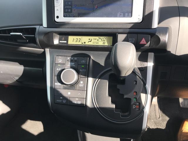 「トヨタ」「ウィッシュ」「ミニバン・ワンボックス」「岩手県」の中古車14