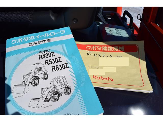 「その他」「日本」「その他」「秋田県」の中古車49