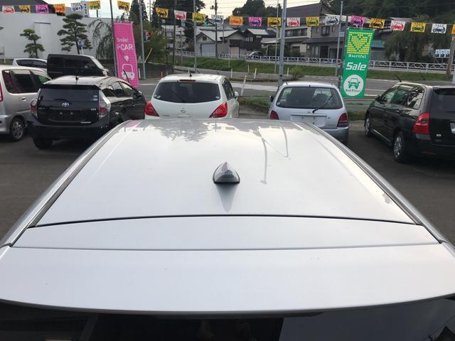 「トヨタ」「アクア」「コンパクトカー」「秋田県」の中古車58