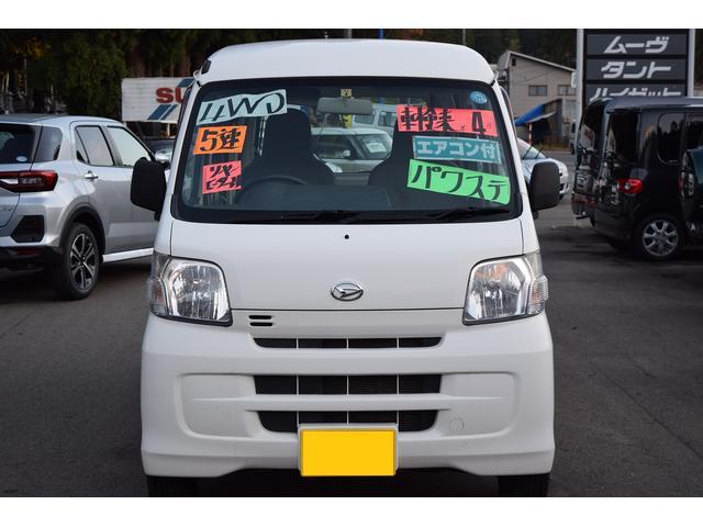 スペシャル 4WD 5速MT 寒冷地仕様 リヤヒーター付き(2枚目)
