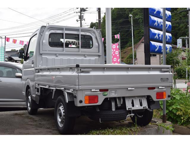 「スズキ」「キャリイトラック」「トラック」「秋田県」の中古車8